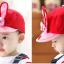 HT095••หมวกเด็ก•• / หมวกแก๊ปกระต่าย [สีแดง] thumbnail 3