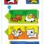 หนังสือผ้าชุดเสริมพัฒนาการเรียนรู้ สอนภาษาจีน-อังกฤษ My Frist Picture Book thumbnail 5