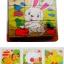 ของเล่นไม้ จิ๊กซอว์บล็อกไม้ 3 มิติ ของเล่นไม้เสริมพัฒนาการเด็ก thumbnail 4