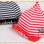 หมวกแก๊ป หมวกเด็กแบบมีปีกด้านหน้า ลายขวาง Twinkle (มี 5 สี) thumbnail 2
