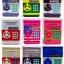 กระปุกออมสินตู้เซฟดูดแบงค์ (เลือกสีในหมายเหตุ) thumbnail 6