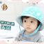 HT459••หมวกเด็ก•• / หมวกปีกกว้าง-bubbles (สีฟ้า) thumbnail 2