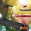 ลู่วิ่งไฟฟ้า Horizon Treadmill Adventure CS thumbnail 3