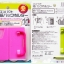 กล่องกันบีบนม (ที่จับกันบีบกล่องนม) ปรับขยายได้ สำหรับเด็ก 1-3 ปี จากญี่ปุ่น thumbnail 5