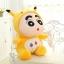 ตุ๊กตาชินจังสวมชุดปิกาจู Pikachu Pokemon thumbnail 5