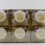 ครีมโอไวท์ เอ็กซ์ตร้า กล่องทอง ถูกสุด 145 บาท O White Extra Whitening Cream thumbnail 2