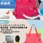 กระเป๋าสะพาย Jin Qiaoer ทำจากไนล่อน กันน้ำ คุณภาพดี ขนาดกระทัดรัด สีสันสดใส เหมาะกับทุกโอกาส thumbnail 12