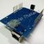 Arduino Ethernet Shield thumbnail 5