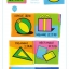 หนังสือผ้าชุดเสริมพัฒนาการเรียนรู้ สอนภาษาจีน-อังกฤษ My Frist Picture Book thumbnail 10