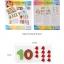 ของเล่นชุดสอนนับเลขไม้สวนสัตว์ Arithmetic Digital Card thumbnail 11