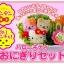 ชุดพิมพ์กดข้าว Hello Kitty & Friends < พร้อมส่ง > thumbnail 7