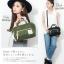 กระเป๋า Anello 2 Way Mini Boston Bag Khaki สะพายข้างลำตัว thumbnail 1