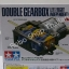 มอเตอร์ Tamiya DOUBLE GEARBOX (4-SPEED) thumbnail 1