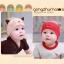 หมวกเด็กอ่อน ผ้ายืด Cotton รูปแมวเหมียว สำหรับเด็ก 3-24 เดือน thumbnail 6