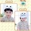 หมวกแก๊ป หมวกเด็กแบบมีปีกด้านหน้า ลายกบเคโระ (มี 5 สี) thumbnail 8