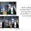 เครื่องวัดอุณหภูมิ วัดไข้เด็ก ดิจิตอล 8 in 1 จอเปลี่ยนสีตามอุณหภูมิไข้ (วัดไข้ทางหูได้) thumbnail 13