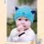 หมวกเด็กอ่อน ผ้ายืด Cotton รูปแมวเหมียว สำหรับเด็ก 3-24 เดือน thumbnail 2