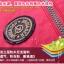 กระเป๋าสะพายข้าง Jin Qiaoer ช่องเยอะ ขนาดกระทัดรัด ทำจากไนล่อนคุณภาพดี กันน้ำ เหมาะกับทุกโอกาสค่ะ thumbnail 16