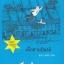 เด็กชายบินได้ (The Boy Who Could Fly) ของ แซลลี การ์ดเนอร์ (Sally Gardner) thumbnail 1