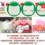 ชุดพิมพ์กดข้าว Hello Kitty & Friends < พร้อมส่ง > thumbnail 5