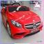 รถแบตเตอรี่เด็ก BENZ ลิขสิทธิ์แท้ S class C63 AMG สีแดง thumbnail 2