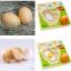 ของเล่นไม้ จิ๊กซอวงจรชีวิตของไก่ เพื่อการศึกษาเรียนรู้ธรรมชาติ+ต่อจิ๊กซอฝึกสมอง thumbnail 4