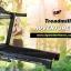 ลู่วิ่งไฟฟ้า Horizon Treadmill Adventure CL thumbnail 2