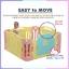 คอกกั้นเด็ก Edu Play รุ่น Azang Azang สีเหลือง thumbnail 4