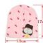 หมวกเด็กอ่อนเกาหลี ลายหมี สำหรับเด็กวัย 3 - 12 เดือน thumbnail 4