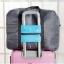กระเป๋าเดินทางพับเก็บได้ เพื่อการเดินทาง ท่องเที่ยว ปรับสายสะพายได้ เสียบที่จับของกระเป๋าเดินทางได้ มีซิปรูดตอนพับเก็บ thumbnail 8