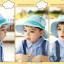 HT496••หมวกเด็ก•• / หมวกปีกกว้าง-บอลลูน (สีฟ้า) thumbnail 5