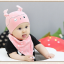 AP220••เซตหมวก+ผ้ากันเปื้อน•• / นกฮูก [สีชมพูอ่อน] thumbnail 1