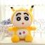 ตุ๊กตาชินจังสวมชุดปิกาจู Pikachu Pokemon thumbnail 7