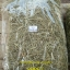 ทิมโมธี แอนเดอสัน ก้านยาว แบบปึกไม่ร่อนฝุ่น ขนาด 3 KG thumbnail 1
