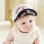 หมวกแก๊ป หมวกเด็กแบบมีปีกด้านหน้า ลาย SUPER MARINE (มี 4 สี) thumbnail 12
