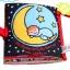 หนังสือผ้า Good Night Baby by Jolly baby thumbnail 6