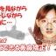 HICO เครื่องเสริมจมูกโด่ง จากเกาหลี !!! thumbnail 1