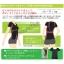 เสื้อลดความอ้วน สลายไขมัน SALA SALA UP Body Wear จากญี่ปุ่น !!! thumbnail 3