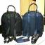 กระเป๋า Kipling Amory Medium Casual Shoulder Backpack Limited Edition 1,890 บาท Free Ems thumbnail 12
