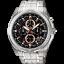 นาฬิกาข้อมือ CASIO EDIFICE MULTI-HAND รุ่น EF-328D-1A5V thumbnail 1