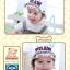 หมวกแก๊ป หมวกเด็กแบบมีปีกด้านหน้า ลาย P.DAW (มี 4 สี) thumbnail 5