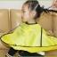 ผ้าคลุมตัดผมเด็ก แบบเก็บผมไม่ร่วงลงพื้น สำหรับเด็กวัย 0-12 ปี thumbnail 4