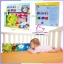 หนังสือภาพเล่านิทานเสริมพัฒนาการเด็กอ่อน thumbnail 1