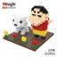 Lego Nano Block thumbnail 4