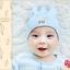 หมวกบีนนี่ หมวกเด็กสวมแบบแนบศีรษะ ลายเพชร (มี 4 สี) thumbnail 7