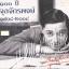 100 ปี จุลจักรพงษ์ 1908-2008 (ปกแข็ง) + DVD thumbnail 1