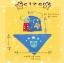 AP109••เซตหมวก+ผ้ากันเปื้อน•• / [สีชมพูอ่อน] น้องหมี thumbnail 6