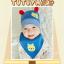 เซตหมวก+ผ้าซับน้ำลาย / ลายหมีน้อย (มี 5 สี) thumbnail 10