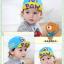 หมวกแก๊ป หมวกเด็กแบบมีปีกด้านหน้า ลาย PAW (มี 5 สี) thumbnail 3