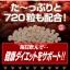 Night Tomato plus นวัตกรรมอาหารเสริมใหม่ล่าสุด!! thumbnail 3